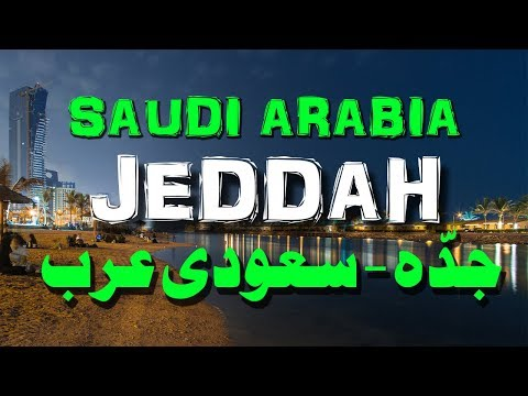 The Amazing Cities | Saudi Arabia | Jeddah City