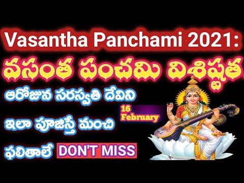 vasanta-panchami-pooja-vidhanam-in-telugu-|-vasanta-panchami-2021|-saraswati-pooja-vidhanam|divyasri