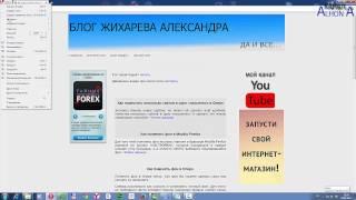 Как сделать браузер Opera браузером по умолчанию