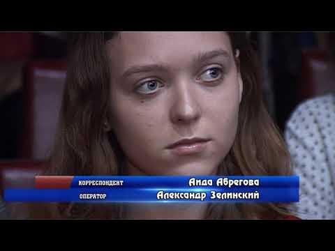 Информационный выпуск Майкопского телевидения 1.11.19