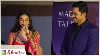 Aditi Rao cute speech at Kaatru Veliyidai Audio launch | Manirathnam