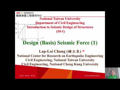 1061-NTU-SDS-10-1-Design (Basis) Seismic Force (1) - Lap-Loi Chung