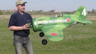 Поликарпов И-16 авиамодель из пенопласта(Другие видео можно увидеть здесь https://www.youtube.com/user/1968AMZ Пропеллер http://www.parkflyer.ru/61313/ru/product/1083083/ Двигатель ..., 2015-05-09T19:16:41.000Z)