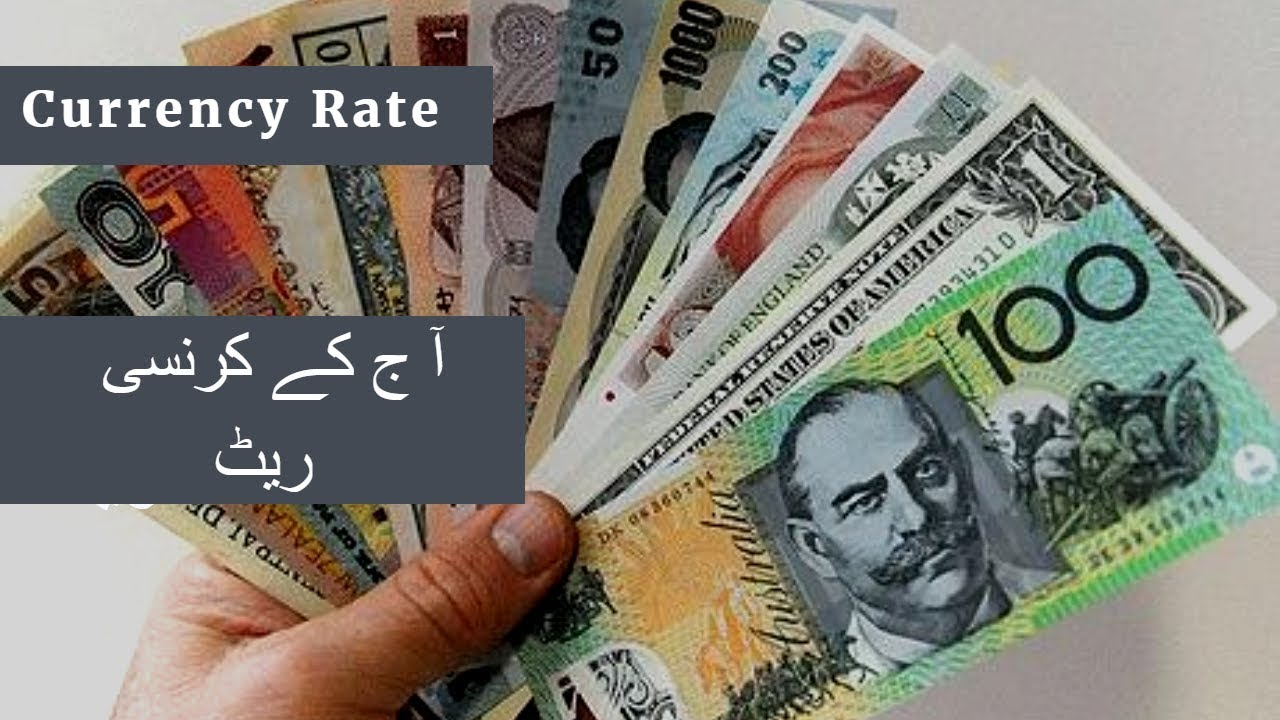Currency Rate In Stan Today Rates Pound Today10 25 2018