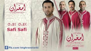 Imghrane - Safi Safi (Exclusive Official Audio) | إمغران - صافي صافي