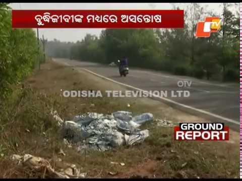 OTV's ground zero report on condition Puri Balukhanda sanctuary