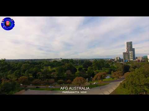 Parramatta Park Sydney NSW