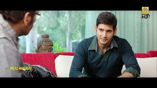 Mahesh Babu Tamil Full Action Movie #Full Action  Movie # Mahesh Babu New Movies
