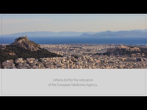 ATHENS IS BIDDING FOR THE RELOCATION OF THE EUROPEAN MEDICINES AGENCY