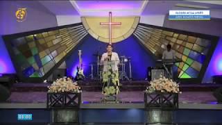 On Fana tv amezing protestant worship እና ስብኬት የፀሎት ሀይል በሚል