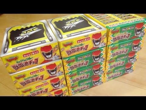 【JDC49 前編】獣電池チョコ 49箱目 開封レビュー ブレイブインチケット キョウリュウジャー