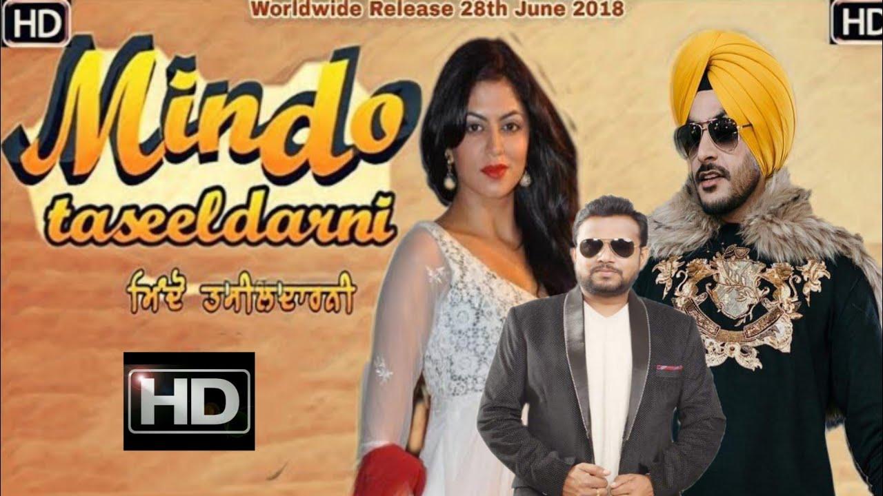 Mindo Taseeldarni | Rajvir Jawanda | Kavita Kaushik | Karamjit Anmol | Punjabi Movies 2019