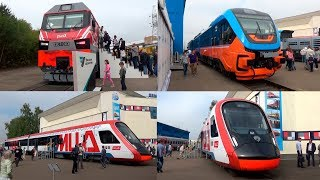 Выставка железнодорожной техники ЭКСПО-1520 /РА3-005/ ЭГ2ТВ-027 ''Иволга 2.0''/ (31 августа 2019 г.)