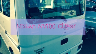 Nissan Nv100 Clipper