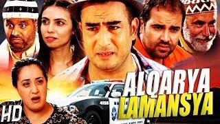 فيلم القـــــرية المنسية Film Le village Oublie Alqarya lamansya HD