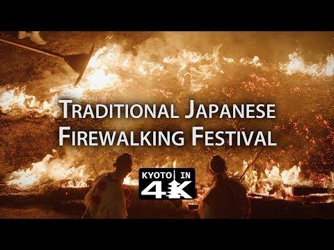 Kyoto Festival: Hiwatari Matsuri at Tanukidanisan Fudō-in [4K]