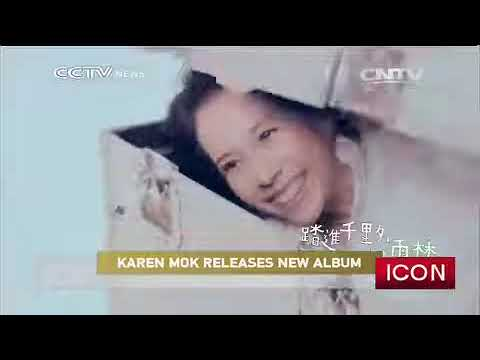 CCTV Icon - An Interview with Karen Mok