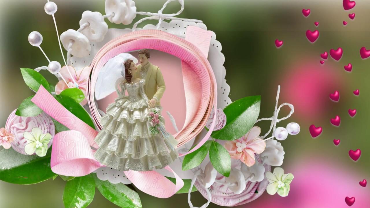 Картинки поздравления с днем свадьбы красивые трогательные 12