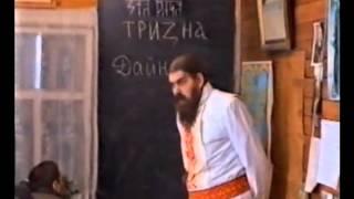 Храмослужение 3 курс - урок 1-1 (Тризна)