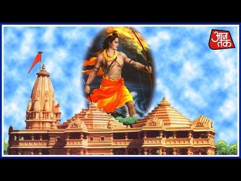Exclusive Ground Report From Ayodhya On Ram Mandir Dispute