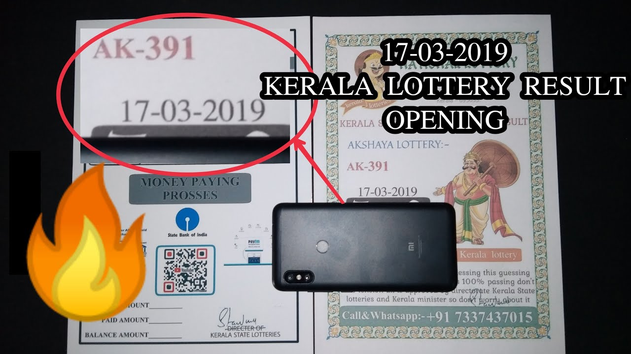 17-03-2019 KERALA LOTTERY RESULT READY CONTACT:- 7337437015