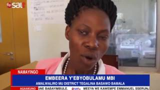 EMBEERA MU DWALIIRO EKKULU E'NAMAYINGO YETTAGA SAALA...#POWERUGANDA thumbnail