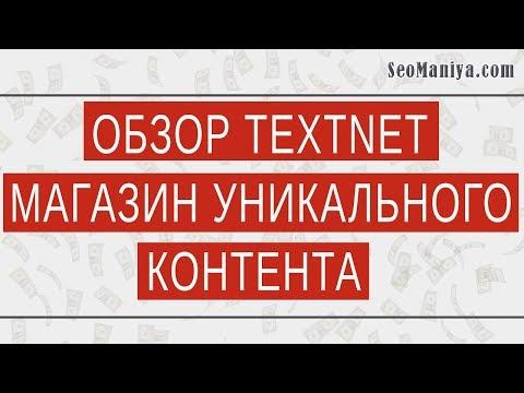Реклама в Израиле - сайты, раскрутка сайтов, баннеры