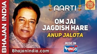 Aarti - Om Jai Jagdish Hare  - Anup Jalota - Best Aarti Collections by Bhajan India