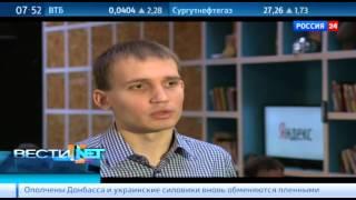 Вести.net: