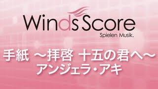 第75回(平成20年度)NHK全国学校音楽コンクール中学校の部課題曲として書...