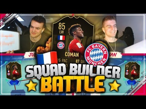 FIFA 19: Inform COMAN Squad Builder Battle! 💥🔥😍
