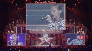 悲しきヘブン/ Kanashiki Heaven / Sorrowful Heaven Original by °C-ut...