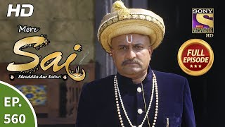 Mere Sai - Ep 560 - Full Episode - 15th November, 2019