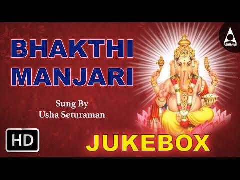 Bhakthi Manjari Jukebox - Songs Of All Gods - Devotional Songs