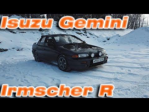 Isuzu Gemini Irmscher R'1991 (tuned By LOTUS)