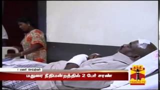 Manamadurai MLA Gunasekaran passed the critical stage