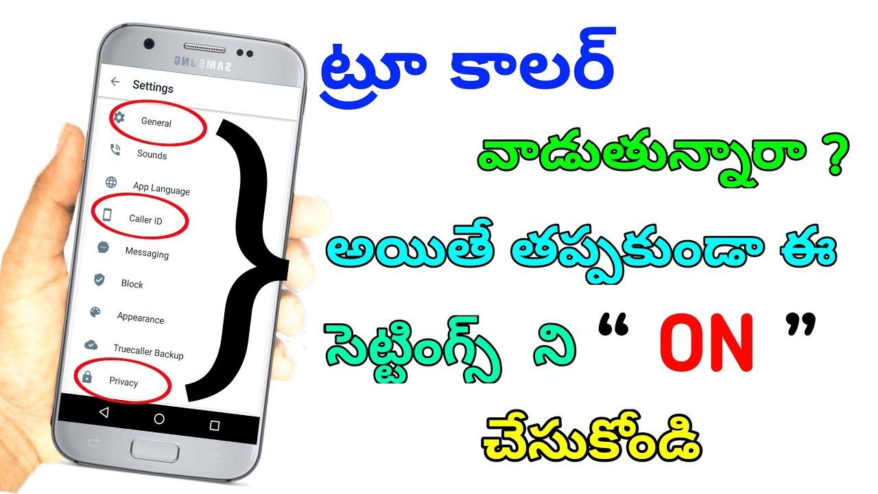 True caller Settings Telugu| True caller Best Settings Android | Features  In True caller Telugu