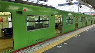 JR西日本201系走行音 大和路線 JR難波→奈良(快速)