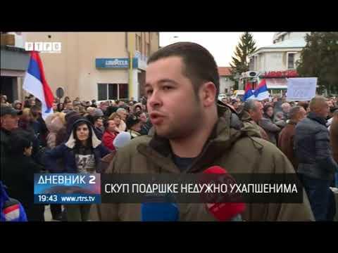 Vlasenica: Skup podrške uhapšenim borcima