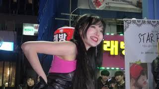 미스터, 카라 Kara, 댄스팀 스타후르츠, 홍대버스킹 20190331