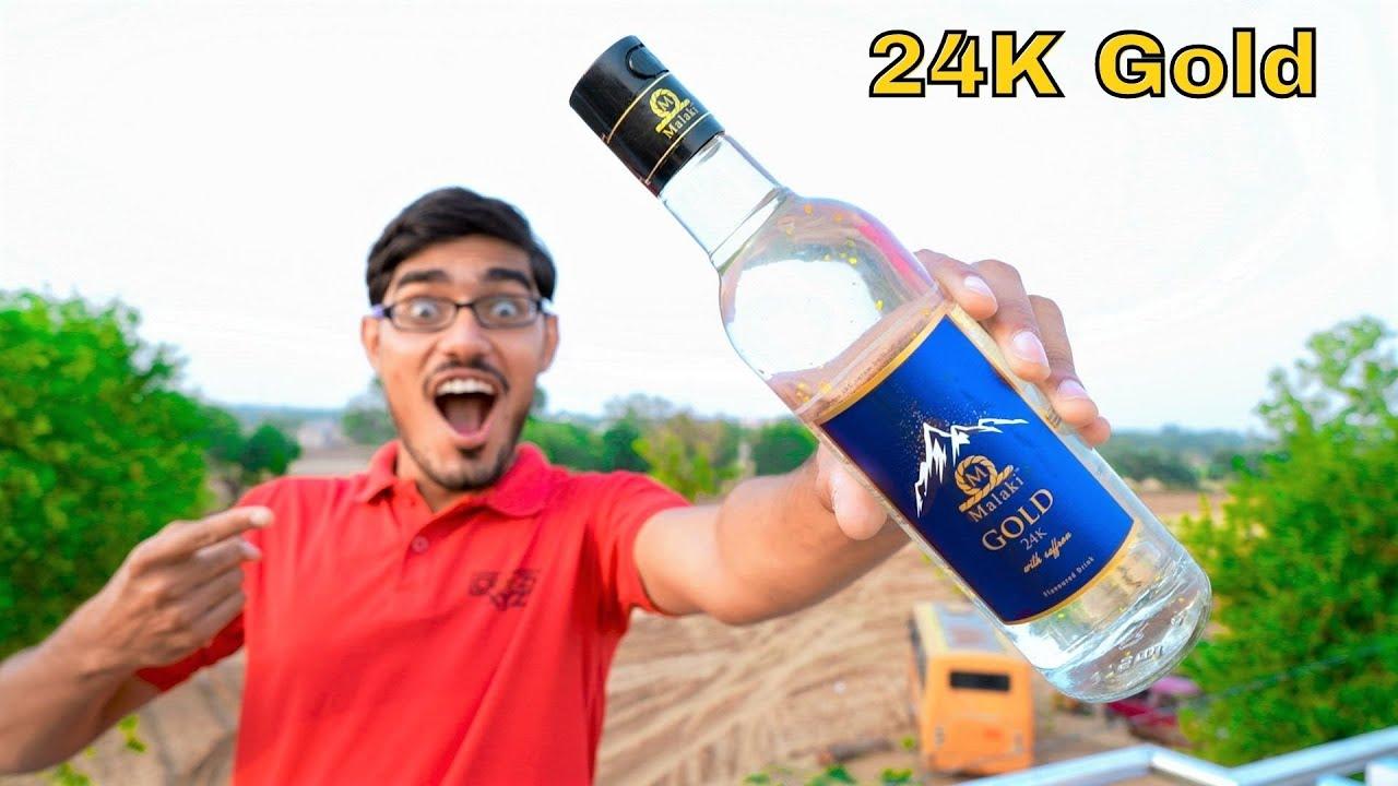 I Tried 24K Gold Water🤑 | मैंने पीया 5000 रूपये का पानी | Very Expensive