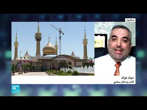 واشنطن تنهي جميع إعفاءات استيراد النفط الإيراني... وأسعار الخام إلى ارتفاع  - نشر قبل 2 ساعة