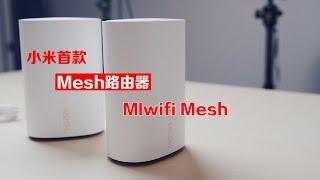 BIGDONGDONG  137      Mesh    XIAOMI MIWIFI Mesh