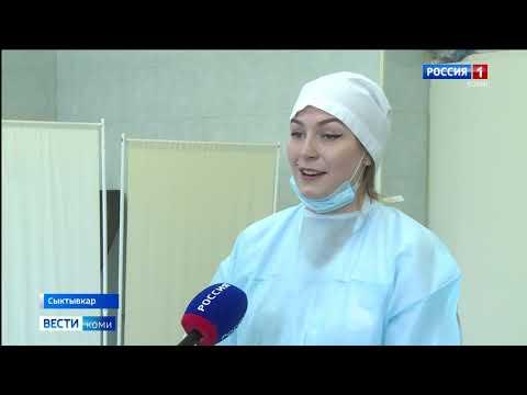 Вести-Коми (на коми языке) 27.01.2020