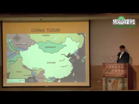 The Strategic Significance of Taiwan: Former AIT director William Stanton