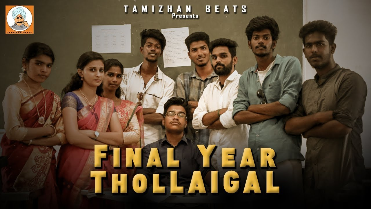 Download Final Year Thollaigal | Tamizhan Beats #collegelife