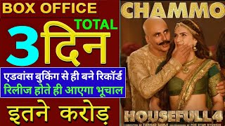 Housefull 4 Box Office Collection Day 1, Housefull 4 1st Day Collection, Akshay Kumar, #Housefull4