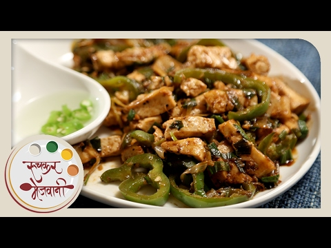 Paneer Chilli Dry Quick And Easy Indo Chinese Starter Recipe