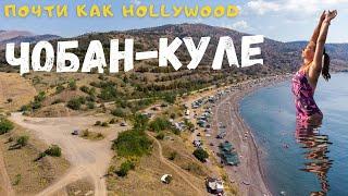 Горячий сезон дикарей в Крыму отдохнули возле Судака в бесплатном кемпинге Чобан-Куле возле дороги
