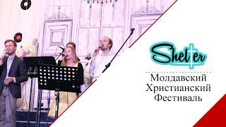 M C F - Из Глубин Души Моей [LIVE] (христианские клипы)  христианские песни прославления